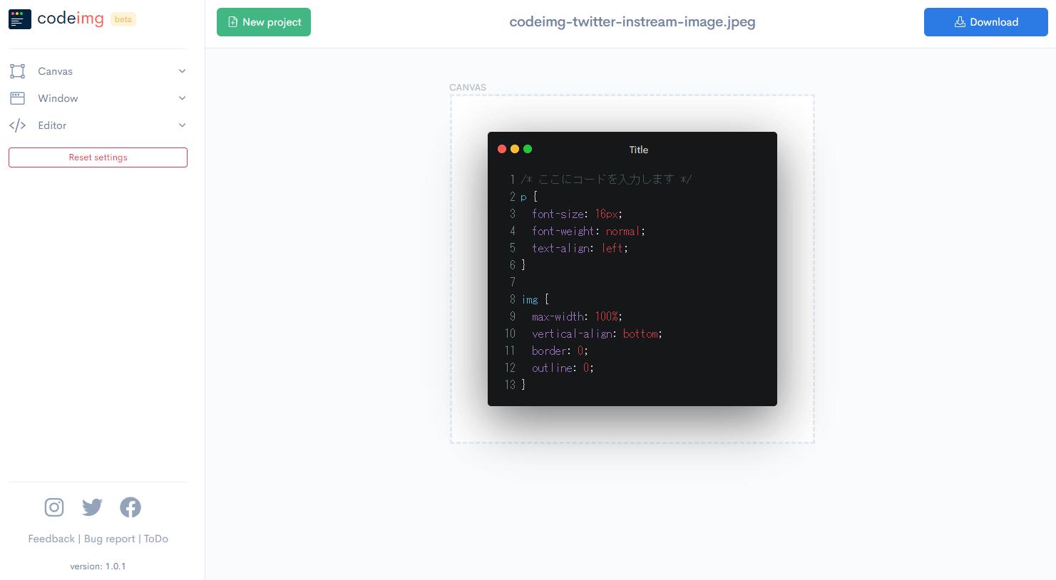 ソースコードを画像化してダウンロードできるWebサービス「Codeimg.io」