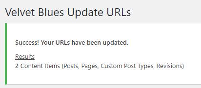 URLの置換完了