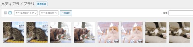 WebP画像の生成
