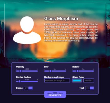 Glass Morphismの使い方