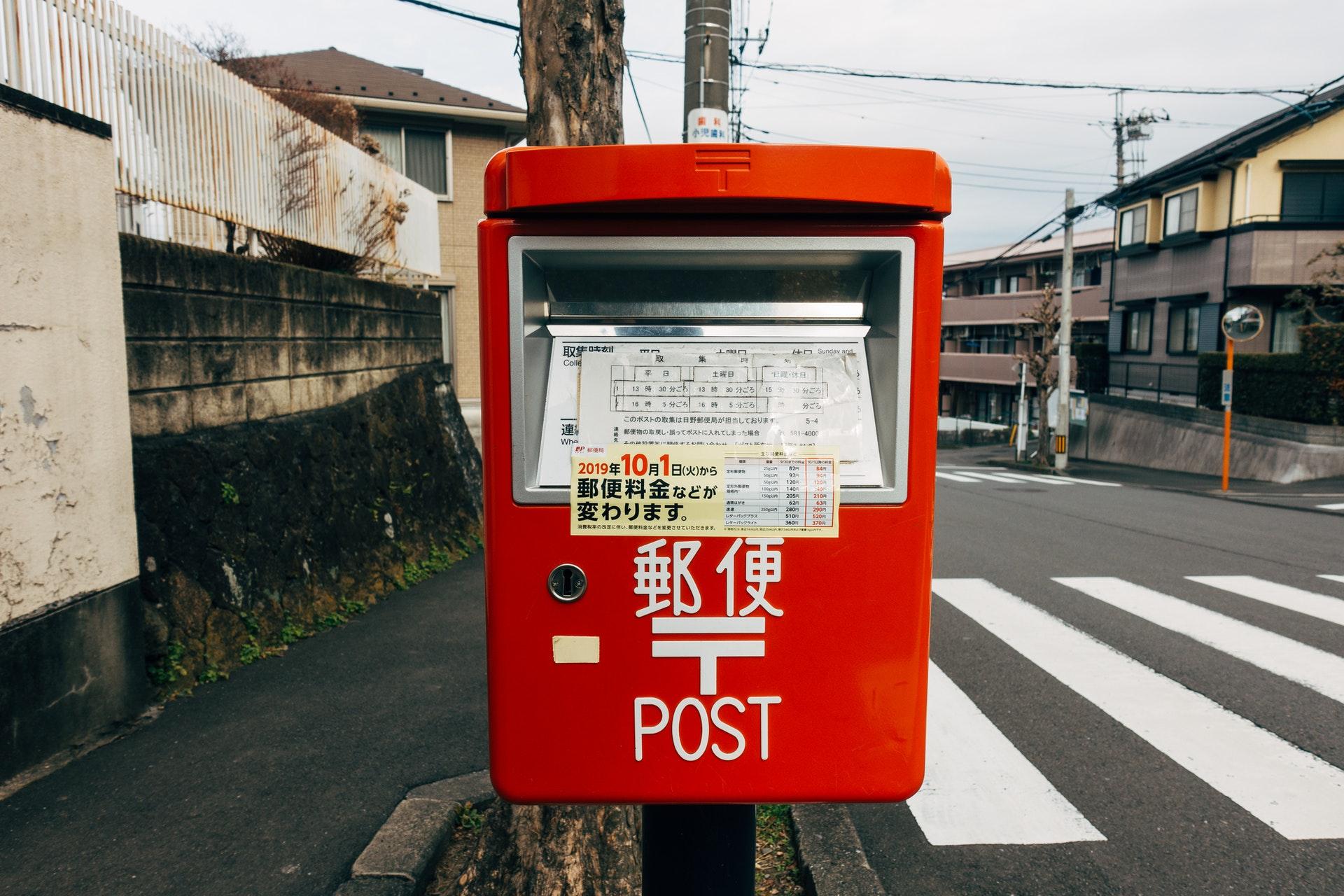 フォームで郵便番号を入力すると住所を自動補完してくれるWordPressプラグイン「zipaddr-jp」