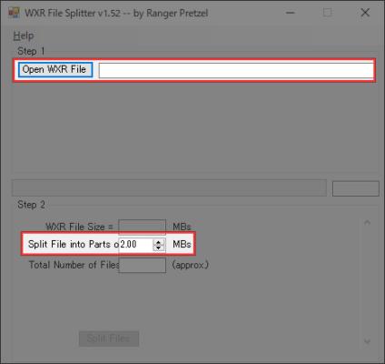 WXR File Splitterの実行
